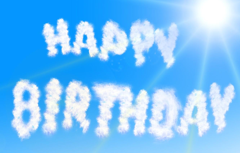 Photo wallpaper the sky, the sun, clouds, rays, the inscription, blue, Happy Birthday, Birthday