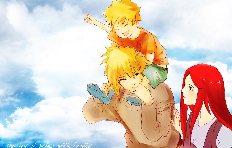 Photo wallpaper the sky, love, family, art, Anime, Naruto, Naruto, smile, Sunny day, Yondaime Hokage, Kushina Uzumaki, …