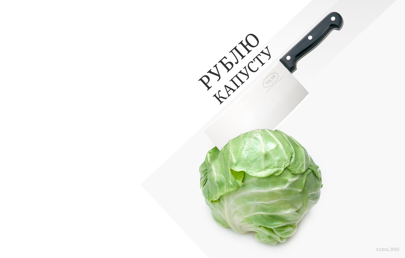 Photo wallpaper knife, ruble cabbage, cabbage