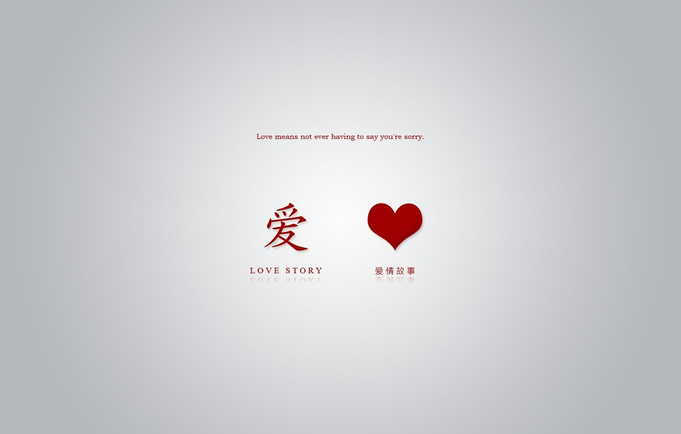 Photo wallpaper love, text, letters, meaning, mood, the inscription, minimalism, love