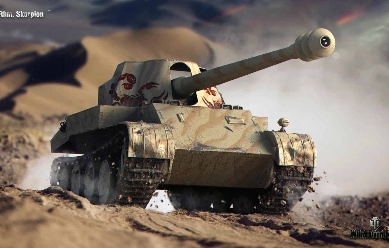 Photo wallpaper road, sand, the dunes, camouflage, Scorpio, bokeh, World of Tanks, PT-ACS, German, Rheinmetall Skorpion