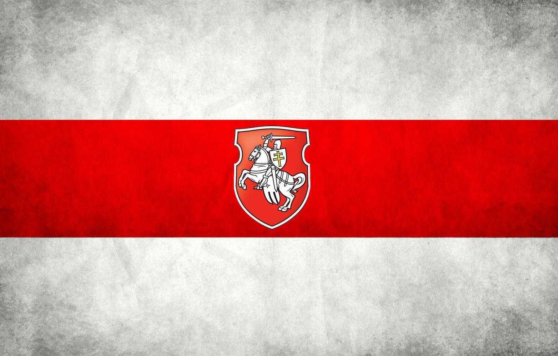 Photo wallpaper flags, Pahonia, Belarus, Belarus, No terror, Belarus - we are with you