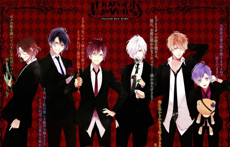 Photo wallpaper anime, art, guys, vampires, brothers, Diabolik Lovers, the devil's beloved