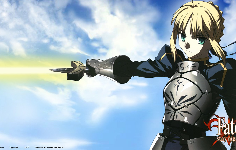 Photo wallpaper girl, sword, short hair