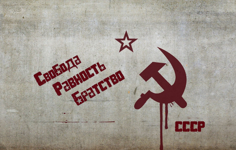 Photo wallpaper wall, hammer, USSR, hammer