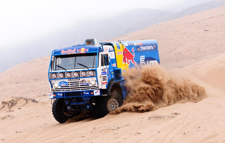 Photo wallpaper Sand, Fog, Desert, kamaz, Rally, Rally-marathon, KAMAZ, Dakar, KAMAZ-master, Dakar, KAMAZ Master Team, Dunes