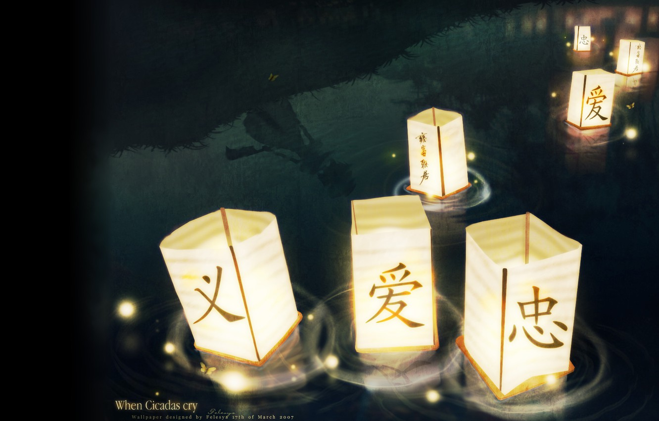 Photo wallpaper water, reflection, lights, characters, when the cicadas cry, When Cicadas Cry