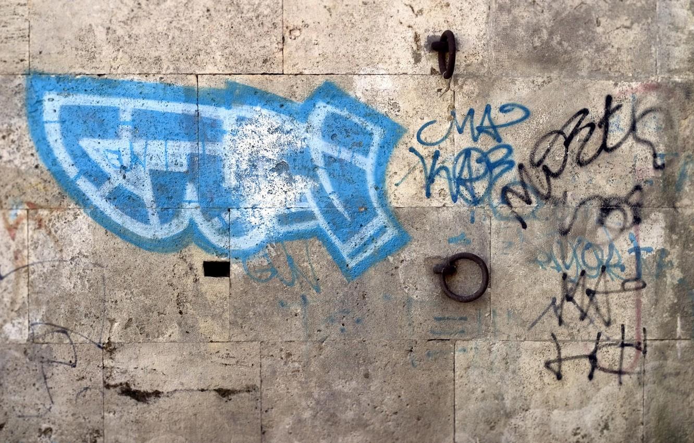 Photo wallpaper wall, grafiti, creativity, painting
