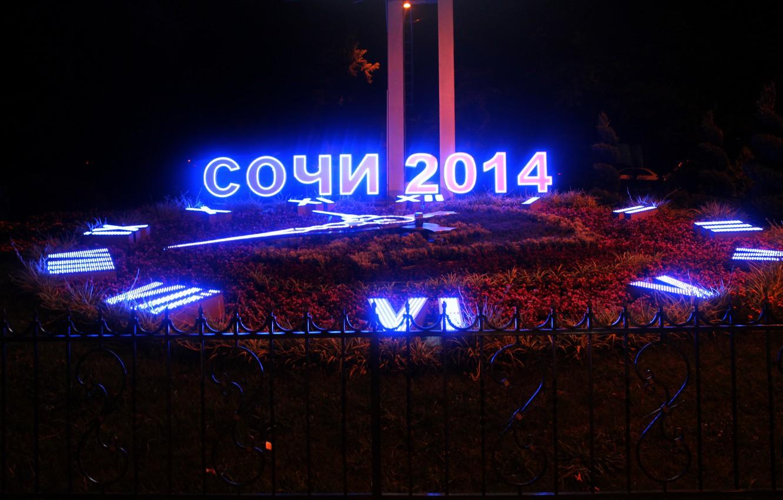 Photo wallpaper flowers, foliage, watch, Sochi, SOCHI 2014