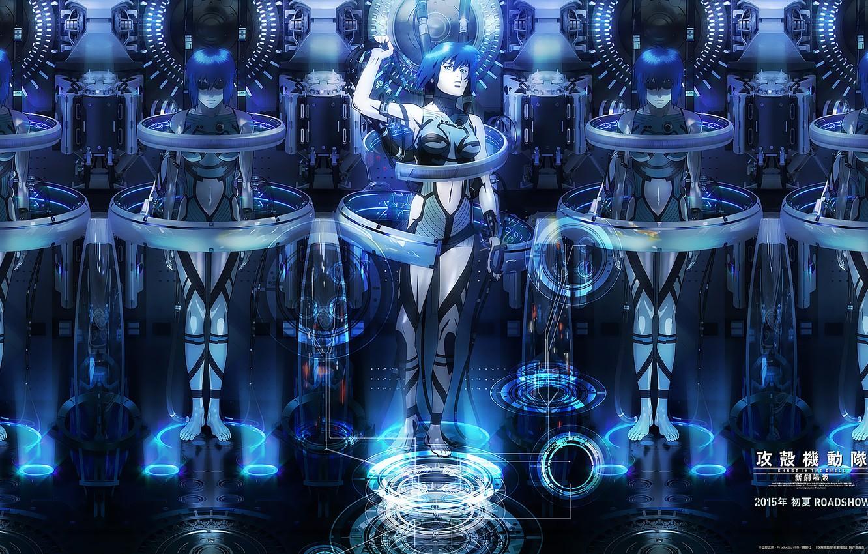 Wallpaper Girl Fiction Wire Body Cyberpunk Cyborgs Cyberpunk Ghost In The Shell The Fireworks Kusanagi Motoko Kusanagi Ghost In The Shell Images For Desktop Section Prochee Download