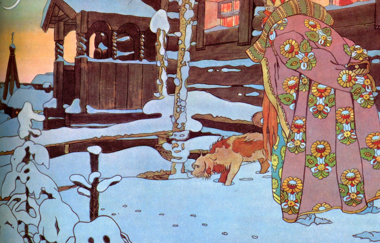 Photo wallpaper winter, snow, house, the moon, dog, Bilibin Ivan Yakovlevich (1876-1942), Tsar Saltan-1, A collection of …