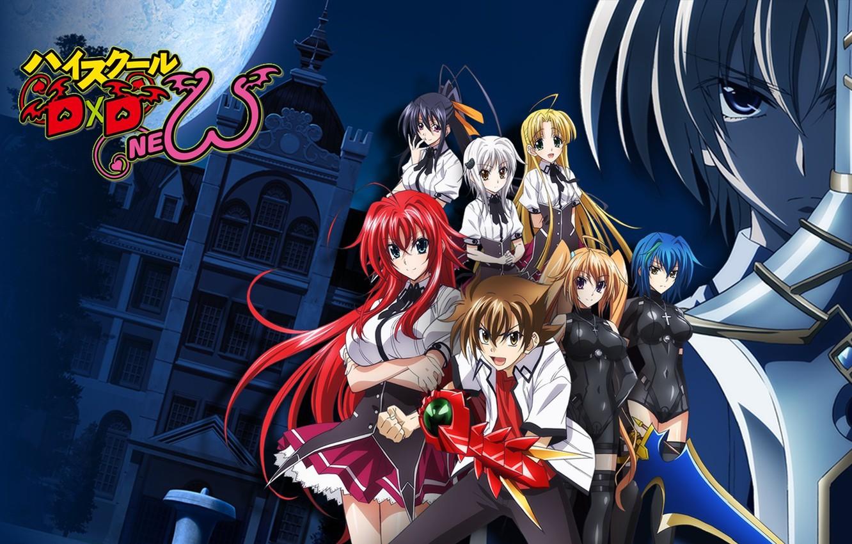 Photo wallpaper sword, game, devil, mecha, nothing, anime, cat, cross, katana, chess, asian, ecchi, cute, suit, manga, …