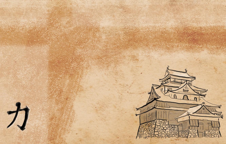 Photo wallpaper figure, Japan, Fort