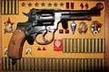 Picture signs of the red army, sleeve, Revolver, the coat of arms of the USSR, stars, ...