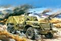 Picture figure, BTR - 152В, art