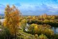 Picture paint, Autumn, dal, the sky, river, landscape