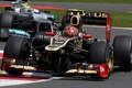 Picture race, formula 1, lotus, Motorsport