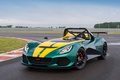 Picture Lotus, Front, Sport, Eleven, Track, 2016, Lotus Eleven, 2016 Lotus 3 Eleven, Lotus 2016, Lotus ...