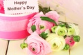 Picture gift, flower, March 8, beautiful, gift, buttercups, Mothers Day