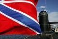 Picture sea, flag, submarine
