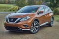 Picture Car, Auto, Machine, Nissan, Murano, Car