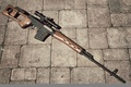 Picture sight, rifle, sniper, Dragunov