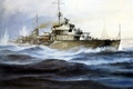 """Picture explosions, German, The great Patriotic war, attack, sea, figure, wave, destroyer """"Free"""", S-87, the sky"""