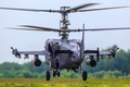 "Picture helicopter, Ka-52, ""Alligator"", shock, Russian, the rise"