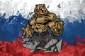 Picture red, Russia, art, bear., white, Flag, blue