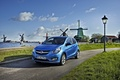 Picture 2015, The sky, Opel, Karl, Blue, Road, photo, Mill, Car
