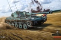 Picture speed, World of Tanks, Wargaming.net, AMX, ELC