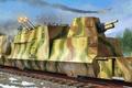Picture art, defense, Armored train., Cannons un anti-aircraft car, Platoon, Train, armored rail stock, figure, the ...