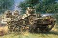 "Picture easy, war, art, Japanese, ""Ha-Go"", tank, Type 95, type-95"