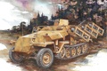 Picture figure, The second world war, German, average, APC, Throw frame 40, jet, installation, features, Ausf ...