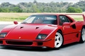 Picture Red, Red, Car, Car, Beautiful, Wallpapers, Automobiles, Ferrari F40, Ferrari F40, Us-Spec