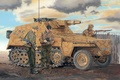 Picture 5 cm, Stub, Half-track, Figure, KwK 37 L/24, Armored car 7, APC, Kampfwagenkanone 37 L/24, ...