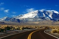 Picture nature, the steppe, mountains, Road