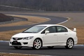 Picture track, Honda, Honda, racing, Civic, Type R