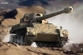 Picture road, sand, the dunes, camouflage, Scorpio, bokeh, World of Tanks, PT-ACS, German, Rheinmetall Skorpion