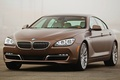 Picture Fog, Machine, Desktop, Car, 2012, Car, Beautiful, Bmw, Gran Coupe, Wallpapers, New, Beautiful, BMW, Wallpaper, ...