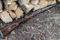 Picture Mauser 98k, store, weapons, rifle