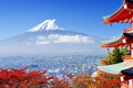 Picture Fuji, mountain, autumn, Japan, valley, the city