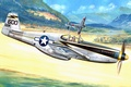 """Picture North American Mustang F-6C """"Miss Revenge"""", aviation, ww2, painting, airplane, war, art"""