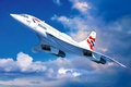 Picture jet, Concorde British Airways, aviation, painting, airplane, art